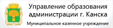 Шелехове вакансии канск город работ знания